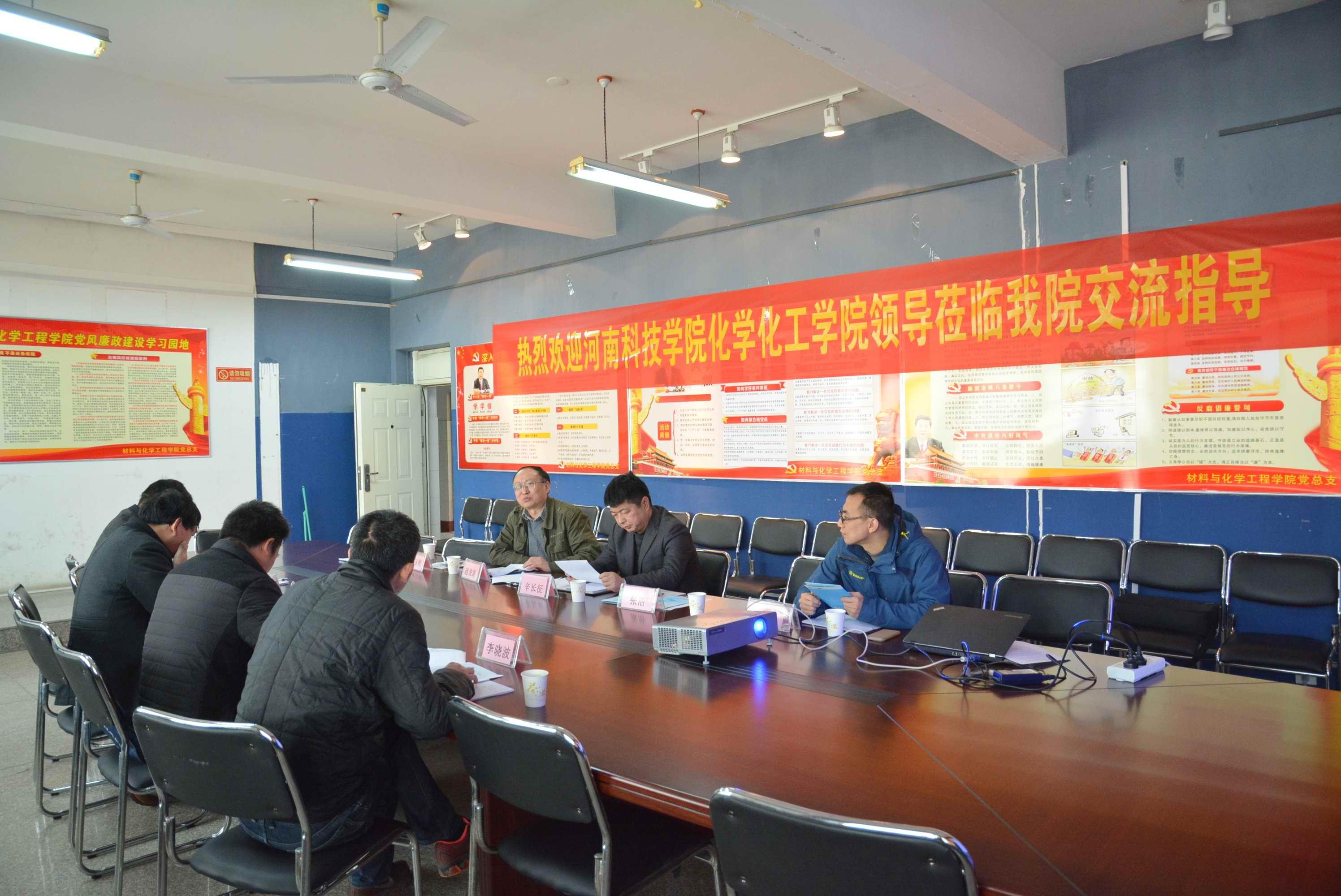 湖南大学化学化工学院